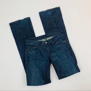 Citizens of Humanity kelly stretch low waist jeans